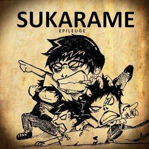 Image for 'SUKARAME'