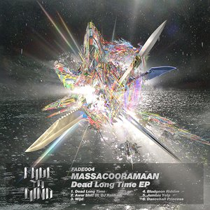 Image for 'Dead Long Time EP'