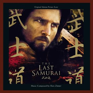Image for 'The Last Samurai'