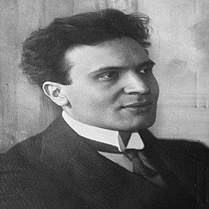 Image for 'Brahms: Symphony No. 1'