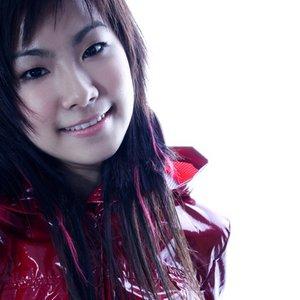 Image for 'Lương Bích Hữu'