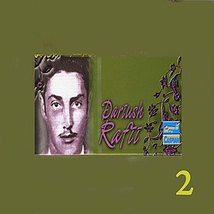 Image for 'Dariush Rafiee, Vol. 2 - Persian Music'