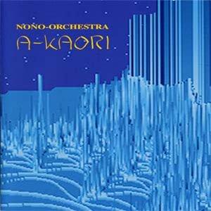 Image for 'A-Kaori'