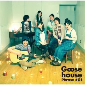 Image for 'Goose house Phrase#01'