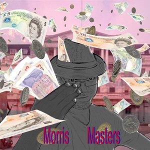 Image for 'Hey Dude(Money Maker)'