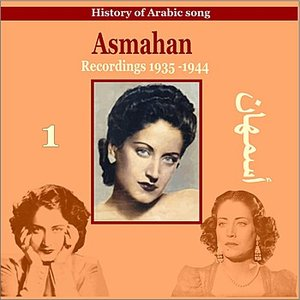 Image for 'Asmahan Vol. 1 / History of Arabic Song / Recordings 1935 - 1944'