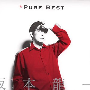 Image for 'Pure Best'