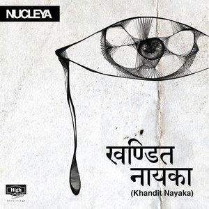 Image for 'Khandit Nayaka'