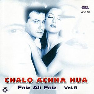 Image for 'Chalo Achha hua'