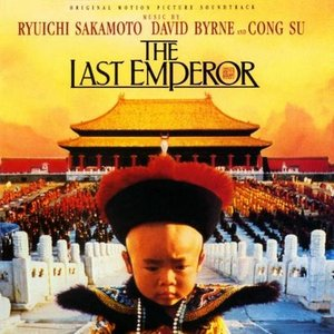 Image for 'The Last Emperor'