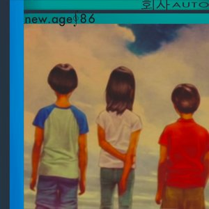 Image for 'new.age∮86'