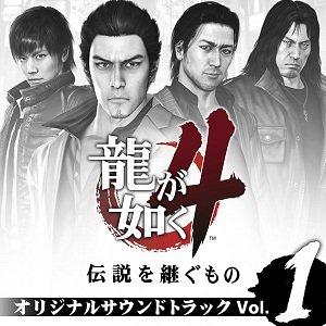 Image for 'Ryu ga Gotoku 4 Densetsu wo Tsugumono Original Soundtrack Vol.1'