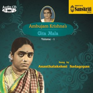 Image for 'Gita Mala Volume - 1'