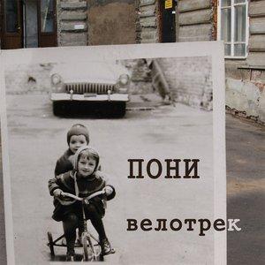 Image for 'Весь этот джаз'