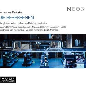 Image for 'Kalitzke: Die Besessenen'