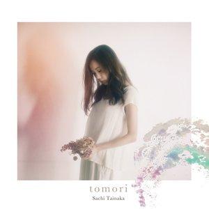 Image for 'tomori'