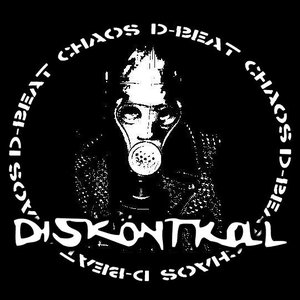 Image for 'Disköntroll'
