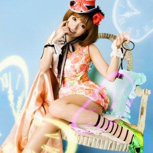 Image for '♥UFUFU♥'
