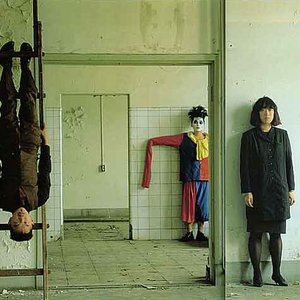 Image for '人生'