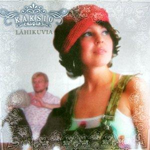 Image for 'Ajattelen sua'