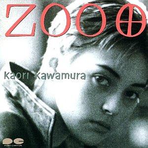 Bild für 'ZOO'