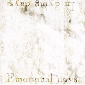 Image for 'Emotional days./In dying days.'