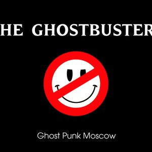 Image for 'The Ghostbusters'