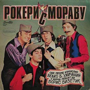 Image for 'ROKERI S MORAVU'