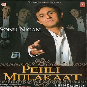 Image for 'Pehli Mulakaat'