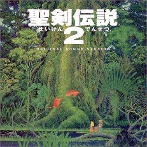 Imagem de '聖剣伝説2 Original Sound Version'