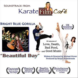 Image for 'Karate Film Cafe Soundtrack - Beautiful Day'