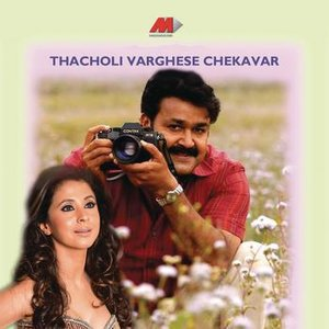 Image for 'Thacholi Varghese Chekavar (Original Motion Picture Soundtrack)'