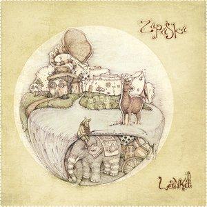Image for 'Lanka (EP)'