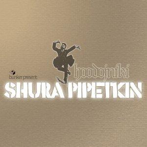 Imagem de 'shura pipetkin'