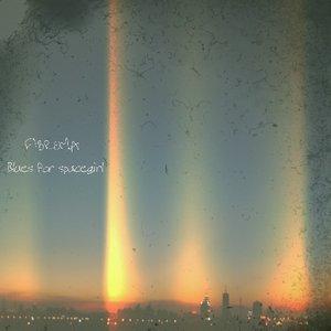 Image for 'Idaho skies'