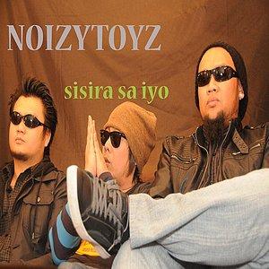 Image for 'Sisira sa Iyo'