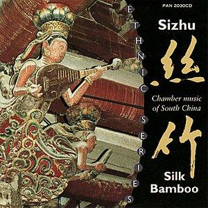 Image for 'Chushui Lian (Emerging Lotus Blossoms)'