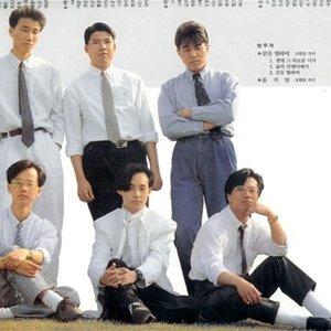 Image for '무한궤도'