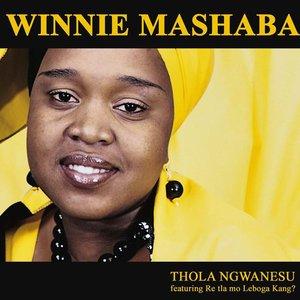 Image for 'Thola ngwanesu'