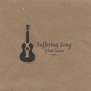Image for 'Suffering Song'