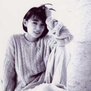 Image for '永井真理子'