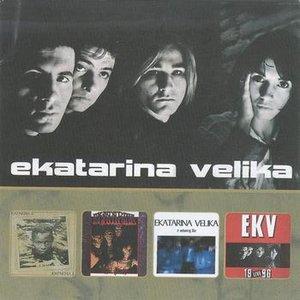Image for 'Kad krenem ka'