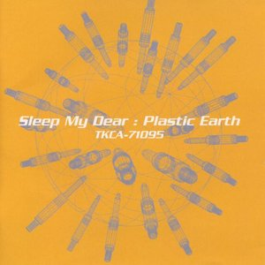 Image for 'Plastic Earth'