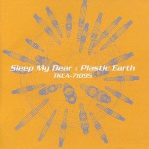 Imagem de 'Plastic Earth'