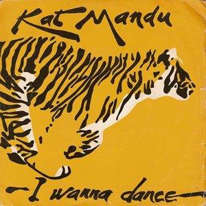 Image for 'I Wanna Dance'