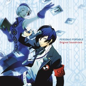 Image for 'PERSONA3 PORTABLE Original Soundtrack'