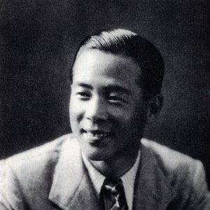 Image for 'Fujiyama Ichiro'