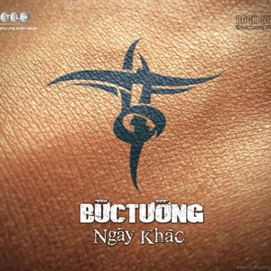 Image for 'Hoa Ban trắng'