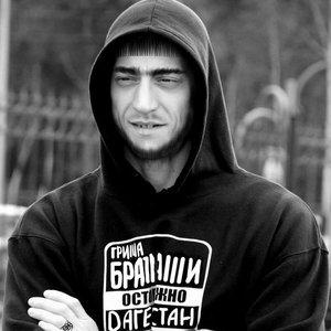 Bild för 'Гриша Братмаши'
