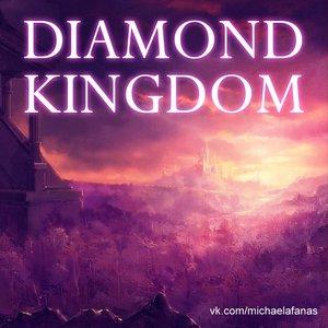 Bild för 'Diamond Kingdom Single'